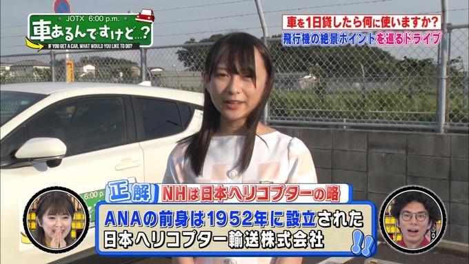 17 車あるんですけど 鈴木絢音 樋口日奈④ (7)
