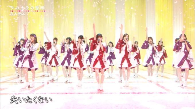 卒業ソング カウントダウンTVサヨナラの意味 (137)