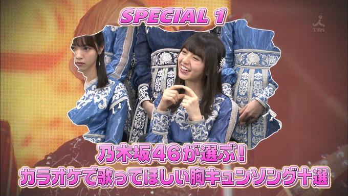 14 CDTV 乃木坂46① (1)