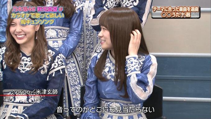 14 CDTV 乃木坂46① (95)