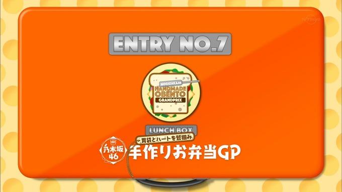 乃木坂工事中 お弁当グランプリ生田絵梨花① (1)