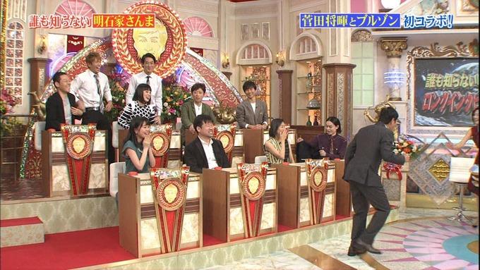 26 誰もしらない明石家さんな 生田絵梨花 (18)