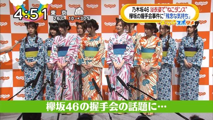 おは4 じゃらん② 乃木坂46 (6)