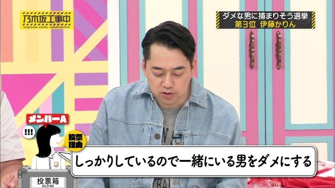 乃木坂工事中 将来こうなってそう総選挙2017⑨ (13)