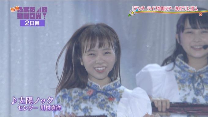 乃木坂46SHOW アンダーライブ (48)