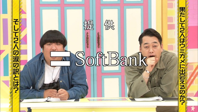 乃木坂工事中 18thヒット祈願⑦ (3)