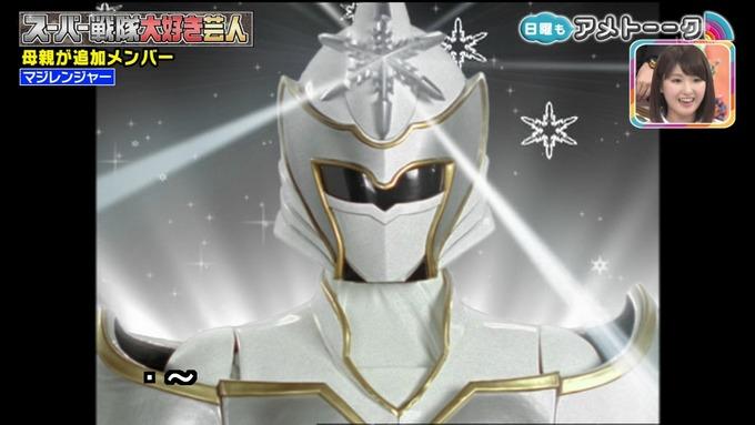 アメトーク 戦隊 井上小百合③ (93)