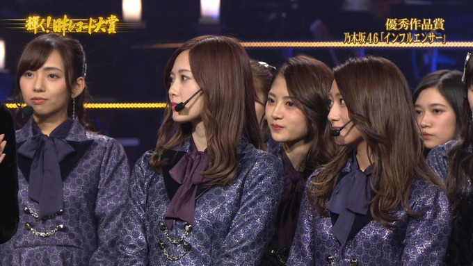 30 日本レコード大賞 乃木坂46 (22)