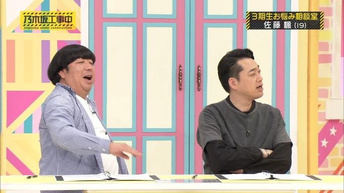 乃木坂工事中 3期生悩み相談 佐藤楓 (34)