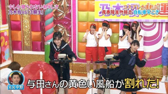 NOGIBINGO8 コスプレ大運動会 山下美月VS与田祐希 (95)
