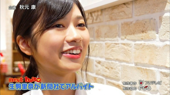 19 My first baito 寺田蘭世③ (38)