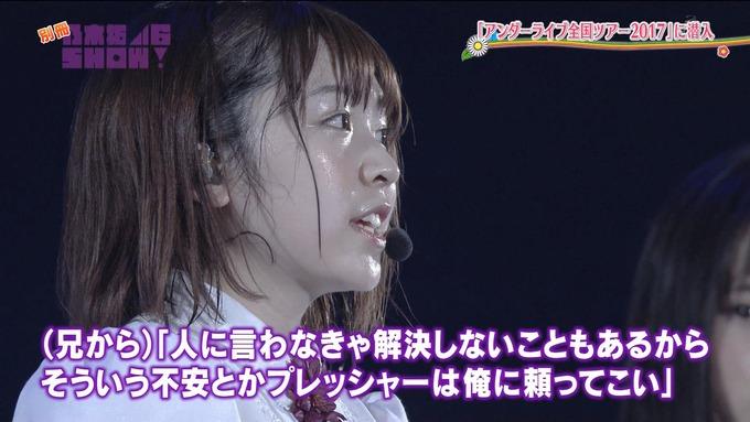 乃木坂46SHOW アンダーライブ (73)