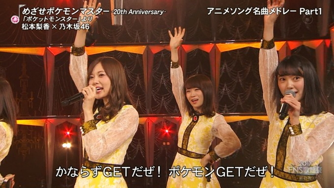 13 FNS歌謡祭 ① (19)