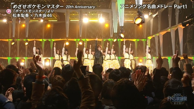13 FNS歌謡祭 ① (76)