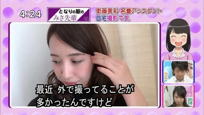 22 開運音楽堂 衛藤美彩 (7)