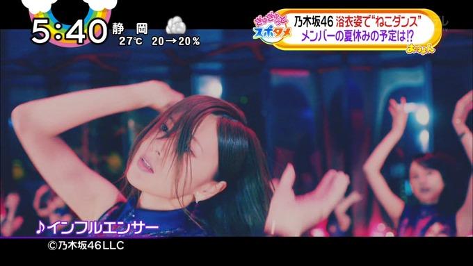 おはよん 新CMじゃらん 乃木坂46 (7)