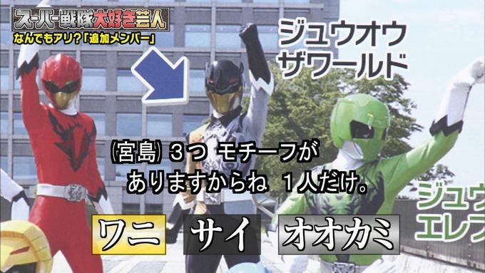 アメトーク 戦隊 井上小百合③ (61)
