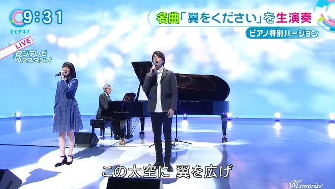 5 とくダネ 生田絵梨花 (13)