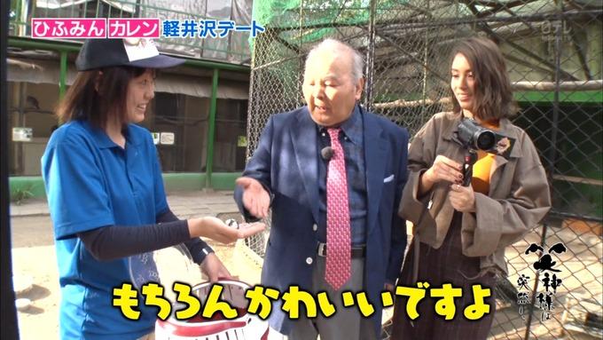 25 笑神様は突然に 伊藤かりん (57)