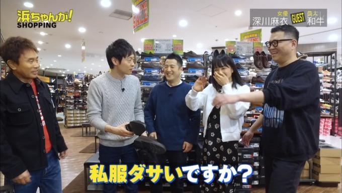 浜ちゃんが!深川麻衣 お買い物 (306)