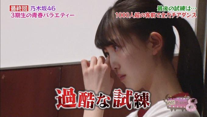 NOGIBINGO83期生 最後の試練① (66)