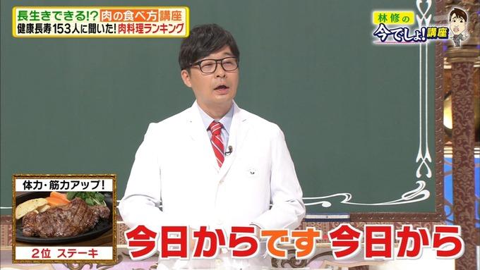 20 林修の今でしょ 秋元真夏 (85)