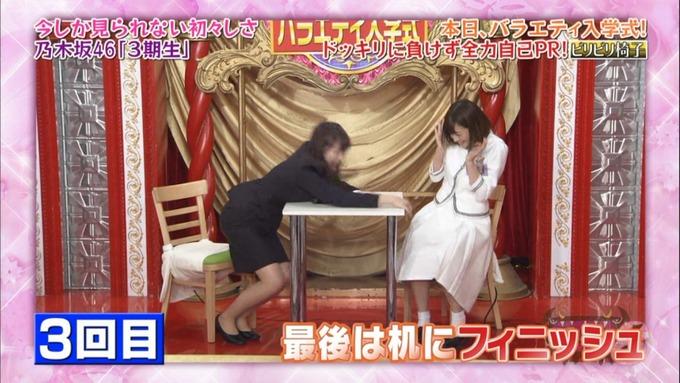 NOGIBINGO8 吉田綾乃クリスティー 自己PR (181)