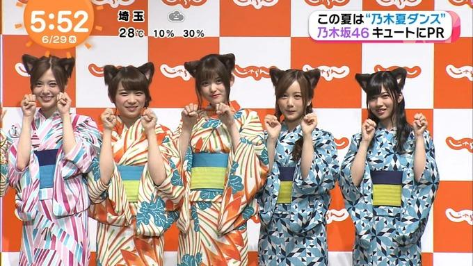 めざましテレビ じゃらん① 乃木坂46 (27)
