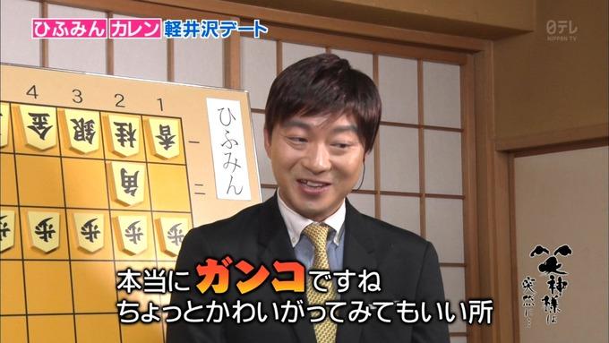 25 笑神様は突然に 伊藤かりん (65)