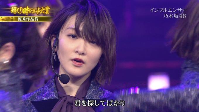 30 日本レコード大賞 乃木坂46 (126)