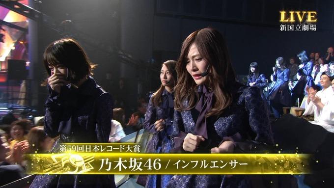 30 日本レコード大賞 受賞 乃木坂46 (14)