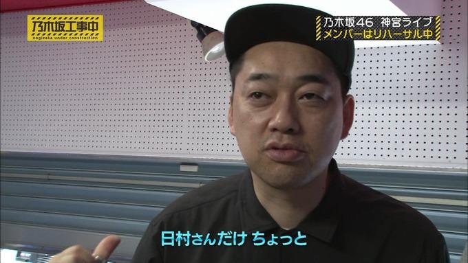 乃木坂工事中 日村密着④ (24)