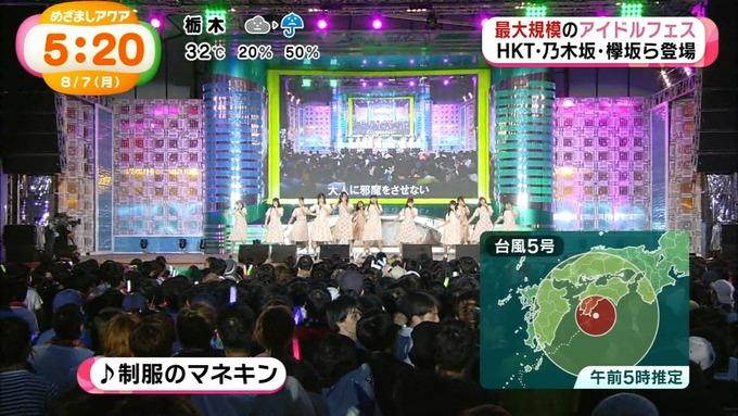 めざましアクア アイドルフェス 乃木坂46 (33)