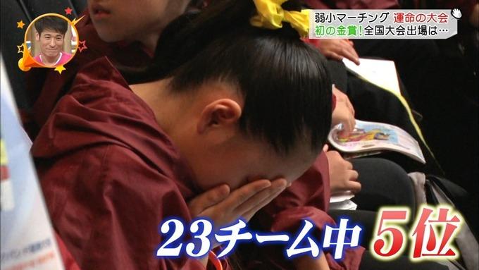 2 ライオンのグータッチ 西野七瀬 (2)