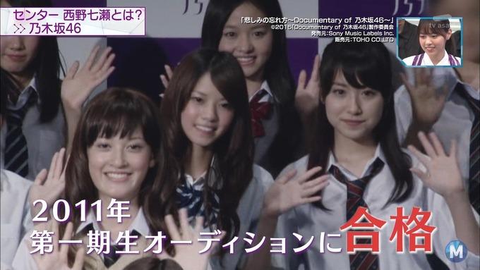 13 Mステ 乃木坂46② (8)