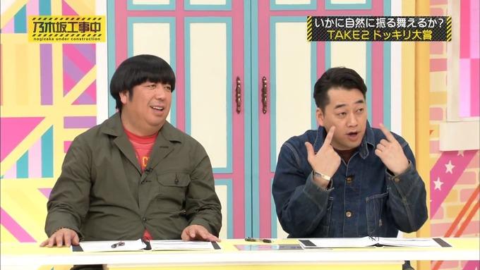 【乃木坂工事中】樋口日奈『ビックリリアクション大賞』 (42)