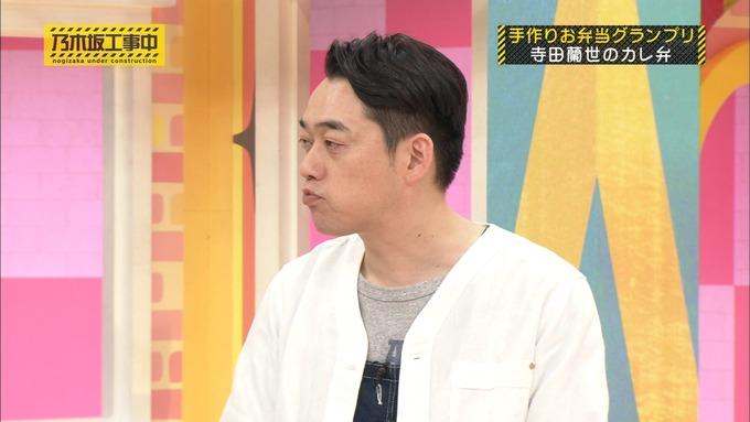 乃木坂工事中 お弁当グランプリ 寺田蘭世③ (9)
