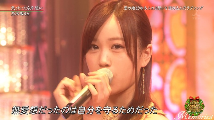 25 CDTVクリスマス 乃木坂46 (36)