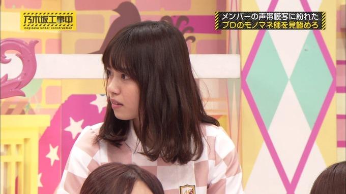 乃木坂工事中 センス見極めバトル⑩ (98)