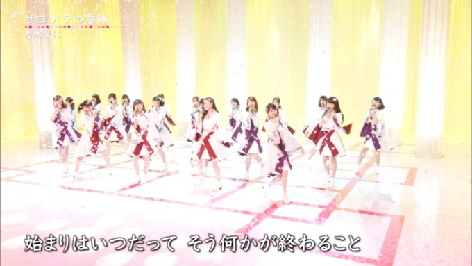 卒業ソング カウントダウンTVサヨナラの意味 (124)