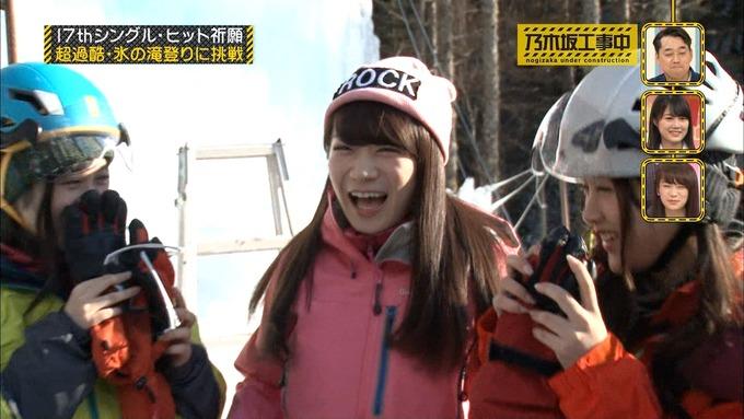 乃木坂工事中『17枚目シングルヒット祈願』氷の滝登り(14)