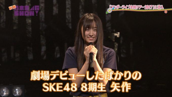 乃木坂46SHOW アンダーライブ (4)