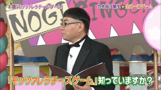 NOGIBINGO8#3団結力を高めよう チーズ (5)