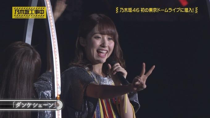 乃木坂工事中 鍋女王決定戦⑩ (19)