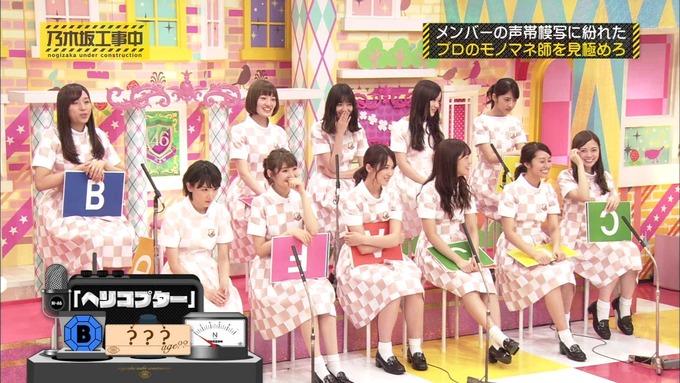 乃木坂工事中 センス見極めバトル⑩ (30)