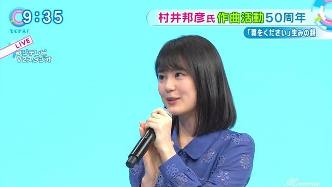5 とくダネ 生田絵梨花 (36)
