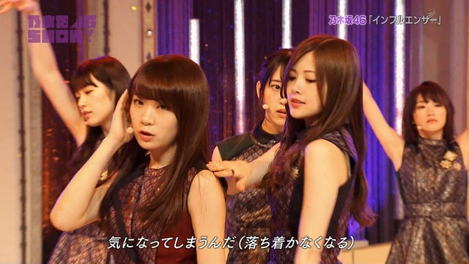乃木坂46SHOW インフルエンサー (21)