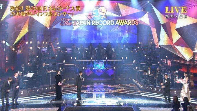 30 日本レコード大賞 受賞 乃木坂46 (19)