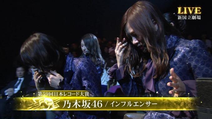 30 日本レコード大賞 受賞 乃木坂46 (10)