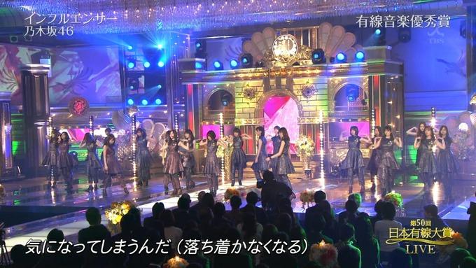 4 有線大賞 乃木坂46 (34)